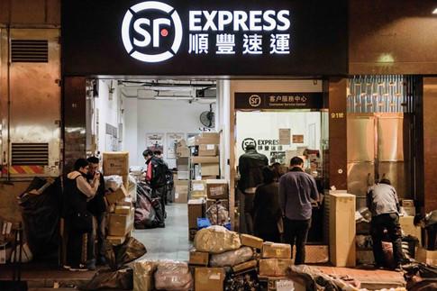 Sếp giao nhận bất ngờ thành tỉ phú giàu thứ ba Trung Quốc - ảnh 1