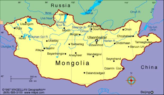 chuyển phát nhanh đi Mông cổ